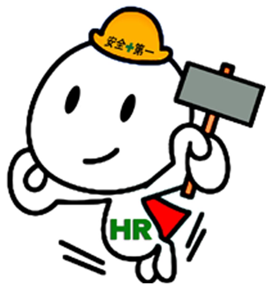 HRのブログ